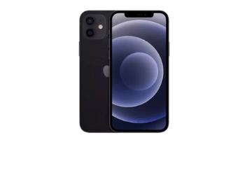 MediaMarkt Aktionscode: hol dir jetzt das Apple IPhone 12 schon ab CHF 879.-